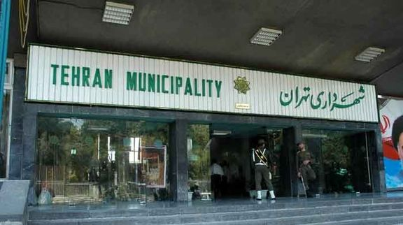 اوضاع وخیم مالی شهرداری تهران در سال جدید
