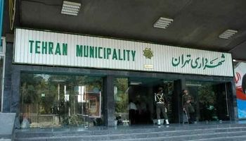 کدام بازنشستهها از شهرداری تهران نرفتهاند؟