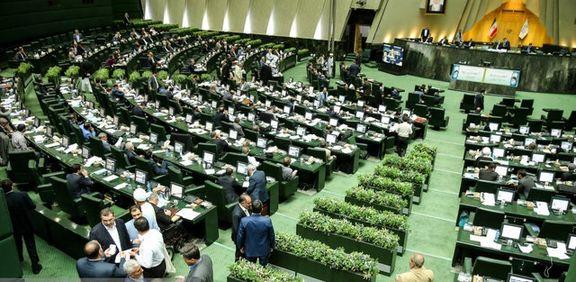 با امکان عزل نمایندگان پارلمان مخالفت شد