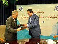 امضای تفاهمنامه بانک تجارت با اتحادیه تعاونیهای پتروشیمی