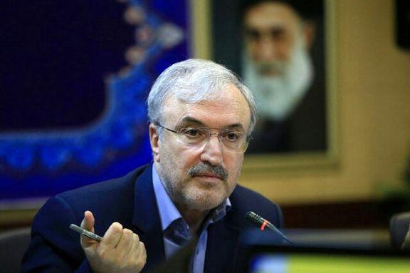 وزیر بهداشت: ۸۰میلیون ایرانی دارای پرونده الکترونیک سلامت شدند