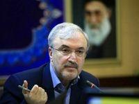 نمکی: کرونا در ایران گزارش نشده است