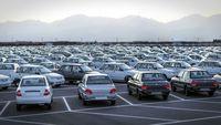واکنش خودروسازان بزرگ بعد از اعلام قیمتهای جدید