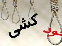 وقوع سه خودکشی وحشتناک در تهران