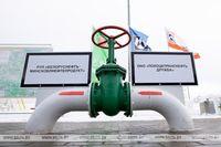 تنها شرکتی که به بلاروس نفت میفروشد