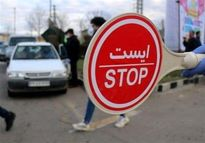 ورود به مازندران آزاد است؟