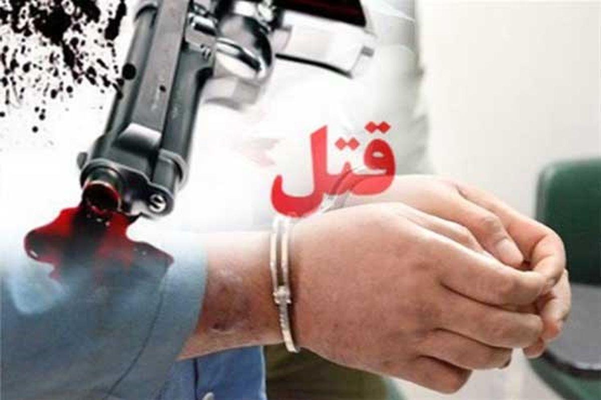 قتل فجیع پدر و مادر در روز عید