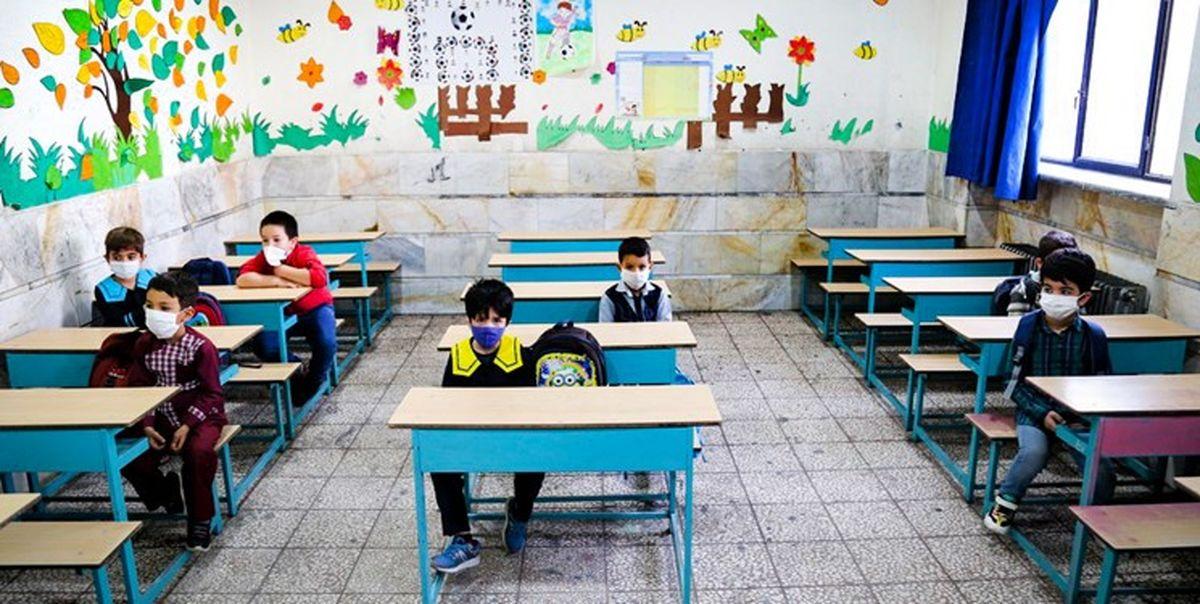 پیشنهاد آموزش و پرورش برای حضوری شدن مدارس