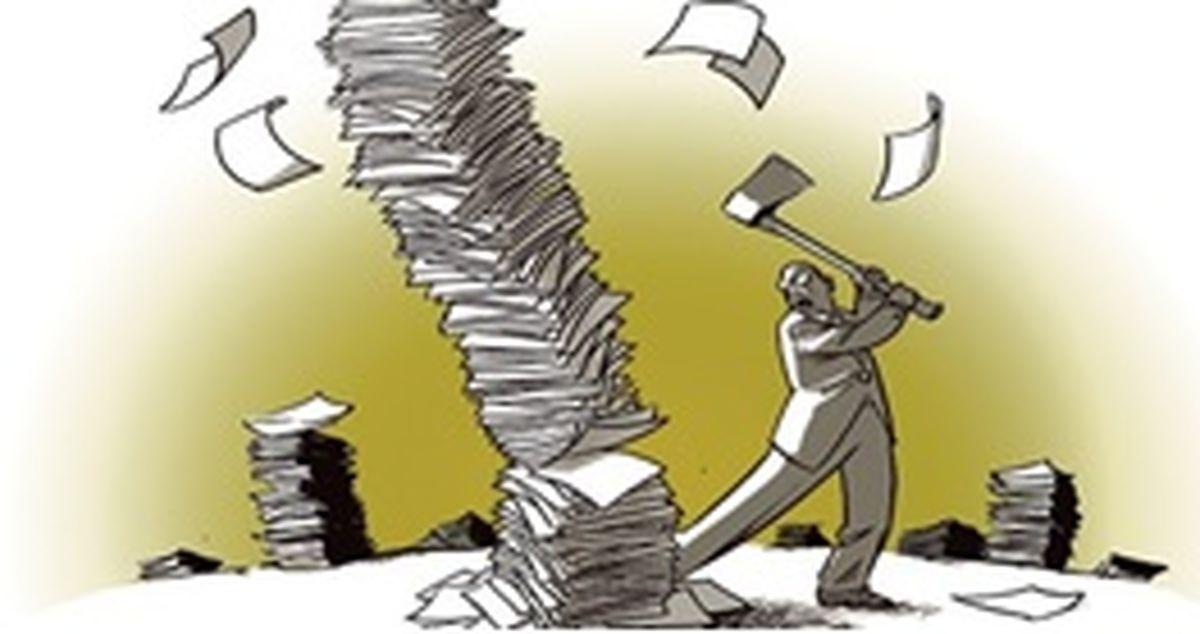 کاغذ بزودی از نظام مالیاتی حذف میشود
