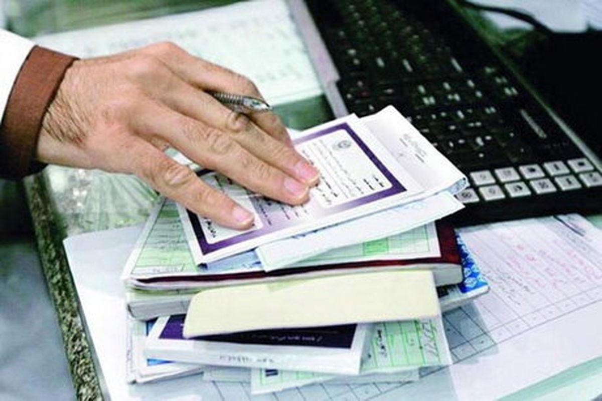 چالشهای حذف دفترچه بیمه