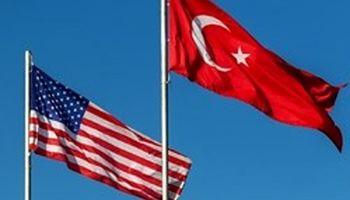 ترکیه تعرفه واردات از آمریکا را افزایش داد