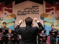 پنجمین شب جشنواره موسیقی فجر در تالار رودکی +تصاویر
