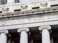 بانک مرکزی آمریکا نرخ بهره را بدون تغییر ۱.۷۵ درصد حفظ کرد