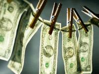 راههای قانونی برای پولشویی