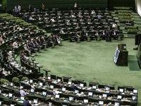 لایحه حذف ۴ صفر از پول ملی در دستور کار مجلس