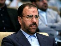 شورای امنیت ملی لایحه اصلاح قانون مبارزه با تامین مالی تروریسم را تایید کرده است