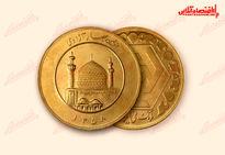 آرامش در بازار طلا/ سکه  ۱۲میلیون و ۷۰۰هزار تومان شد