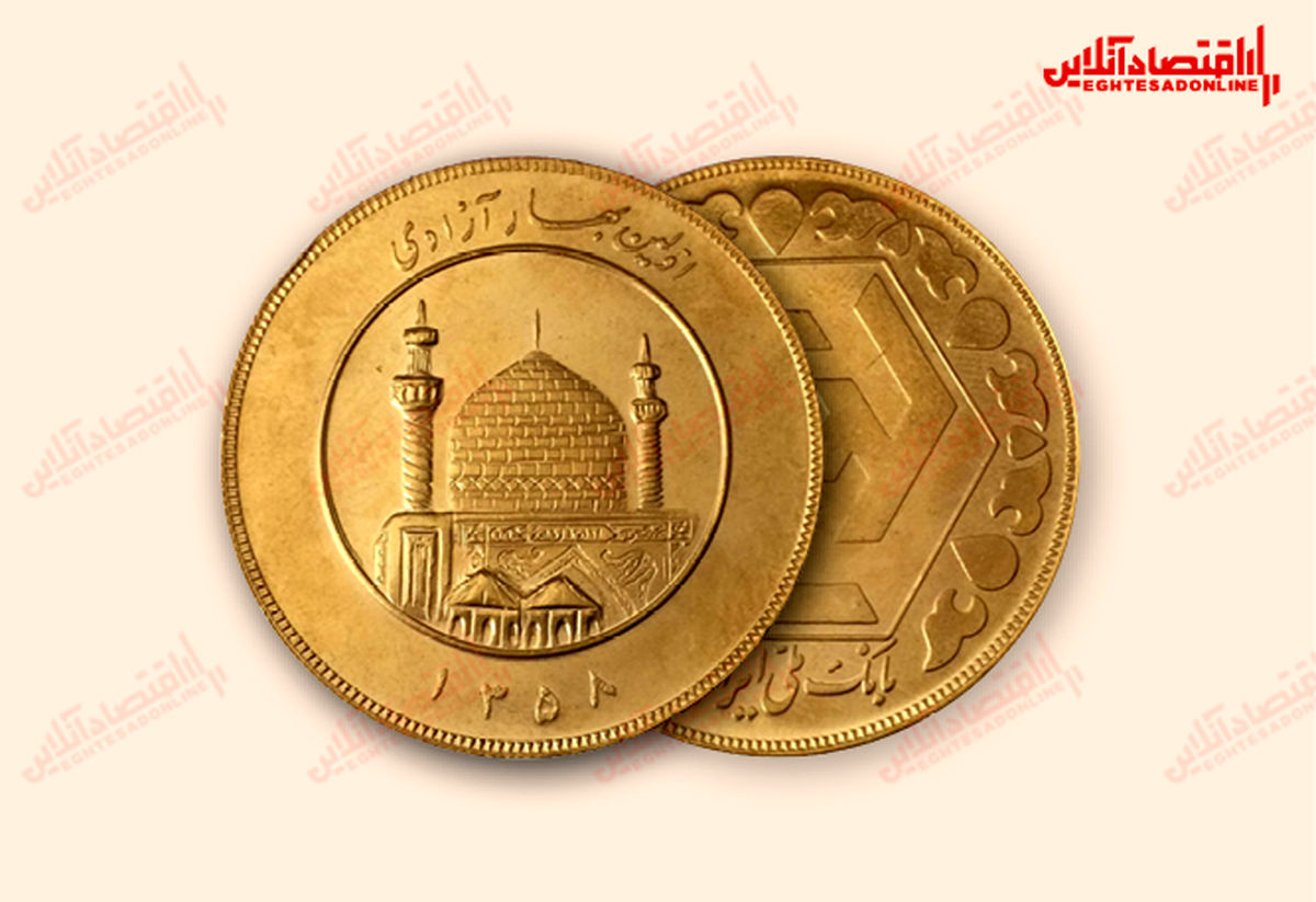 افزایش قیمتها در بازار طلا/ سکه ۱۲میلیون و ۷۵۰هزار تومان شد