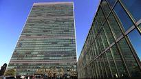 هفتاد و پنجمین نشست مجمع عمومی سازمان ملل