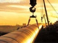 اصرار اوکراین برای انعقاد قرارداد گازی طولانی با روسیه