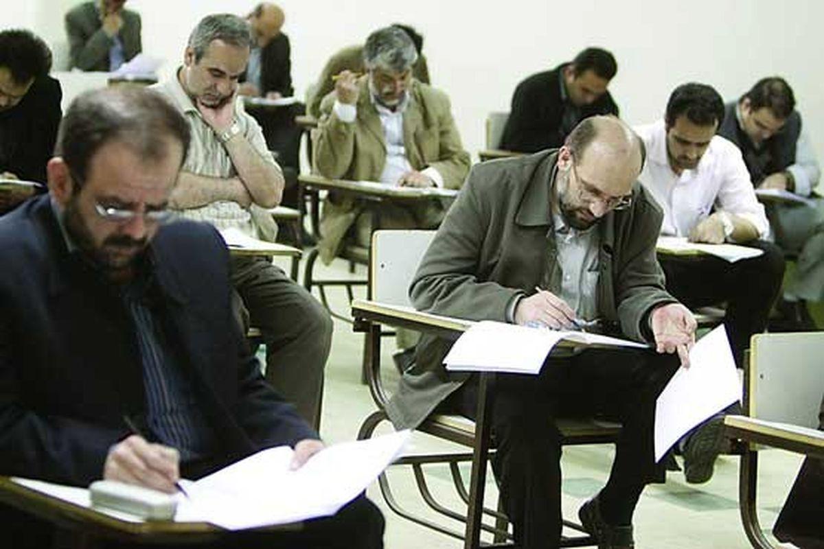 مهلت انتخاب رشته آزمون ورودی دکتری تمدید شد
