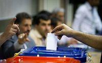 چرا پرچم رای سفید در انتخابات الکترونیک کرج بالا بود؟