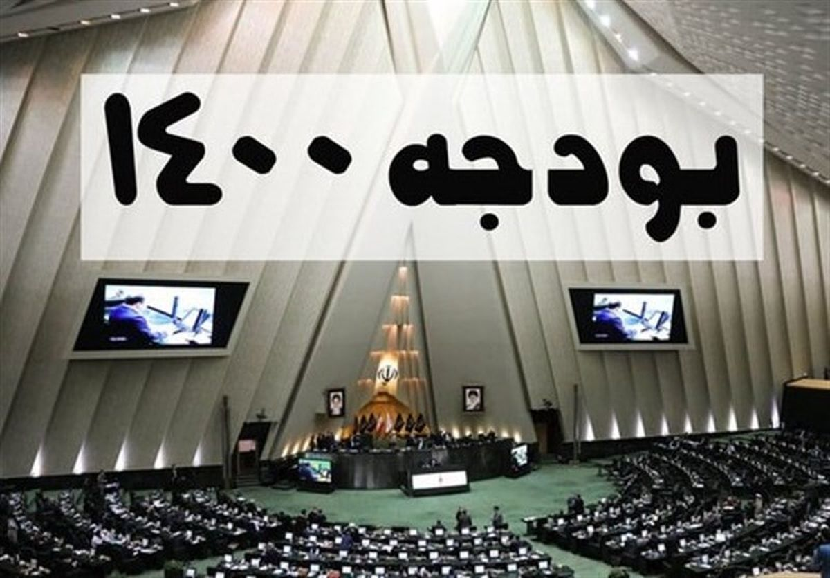 خبر حذف بودجه مربوط به غربالگری ارتباطی به کمیسیون بودجه ندارد