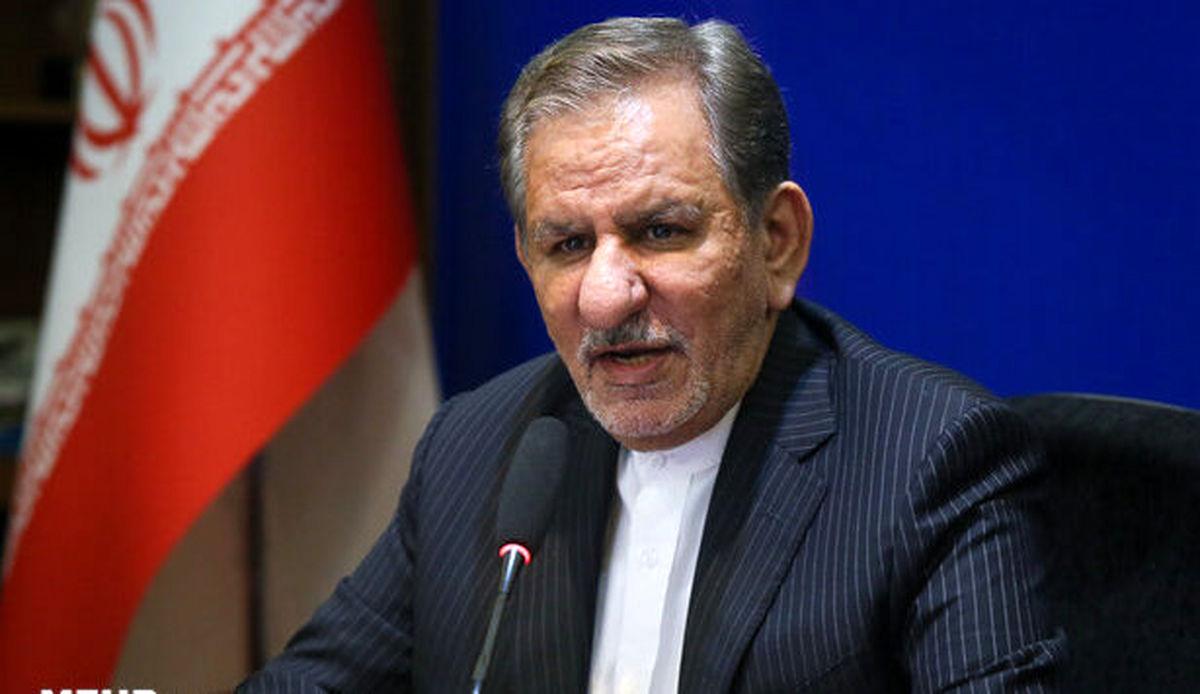 آئین نامه اجرایی انتشار اوراق مالی اسلامی ابلاغ شد