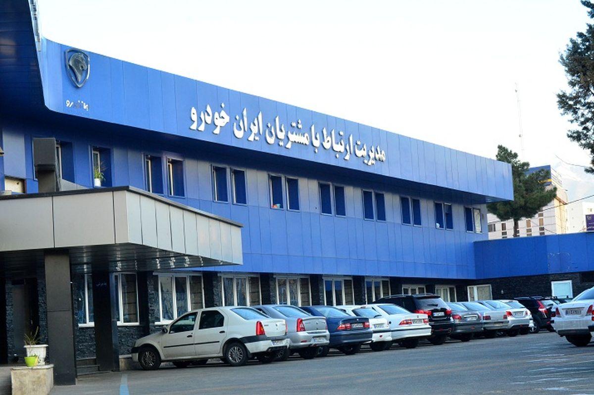 چرا فروش فوری محصولات ایران خودرو به خرداد موکول شد؟