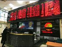سقوط آزاد قیمتها در بازار سهام