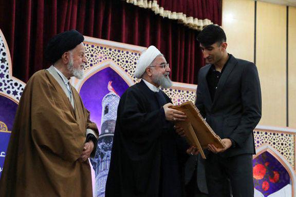رئیسجمهوری از علیرضا بیرانوند تقدیر کرد +عکس