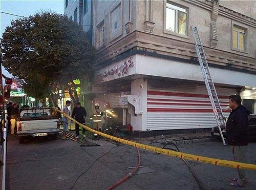 حریق دفتر پیشخوان دولت در جنوب تهران
