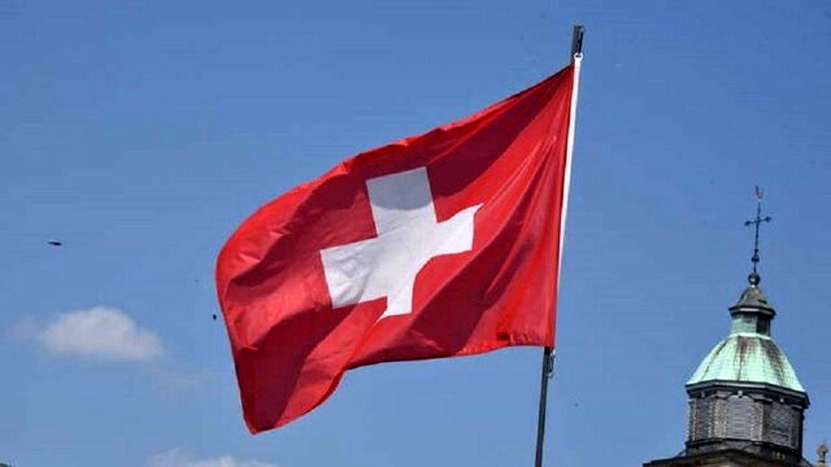 سوئیس در تبادل زندانیان میان ایران و آمریکا نقش داشته است