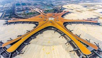 فرودگاهی به شکل ستاره دریایی و ظرفیت ۷۲میلیون مسافر