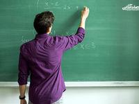 این معلمان حقالتدریس تا سال۱۴۰۰ استخدام میشونـد