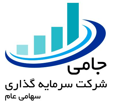 سرمایه گذاری جامی