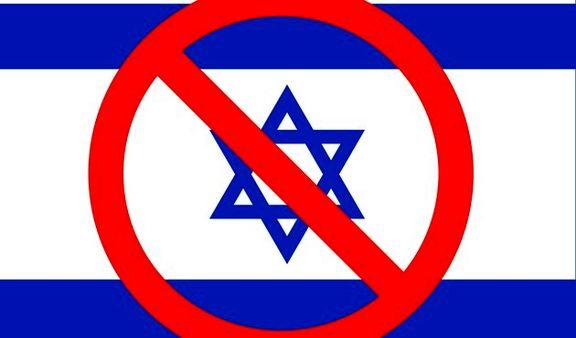 هیچ دلیلی برای حضور اسراییل در خلیج فارس نیست