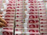 ذخایر ارزی چین ۴۱ میلیارد دلار کاهش یافت