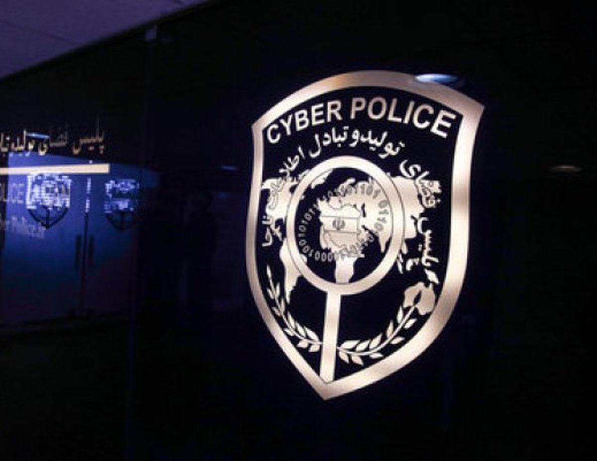 دستگیری باند فالگیران میلیاردی در فضای مجازی