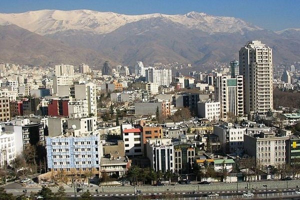 املاک دو میلیاردی تهران