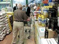 تعیین قیمت برخی کالاهای اساسی به استانها واگذار شد