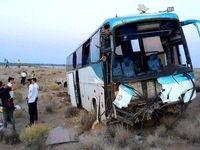 تصادف 2اتوبوس زائران ایرانی در عراق