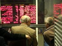 اولین گمانهزنیها از دلایل کاهش شاخص کل بورس