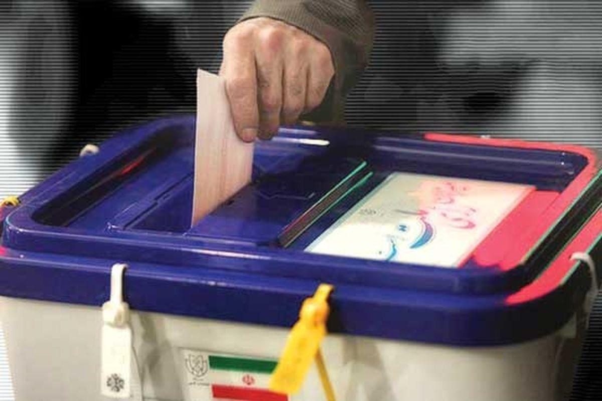 انتخابات ۱۴۰۰ به دور دوم کشیده می شود؟