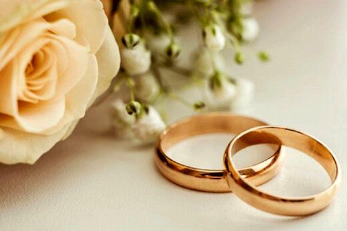 آغاز ثبت نام وام ازدواج فرزندان بازنشستگان