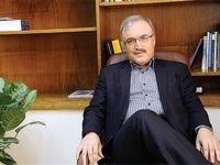 گزینه تصدی وزارت بهداشت به مجلس معرفی شد