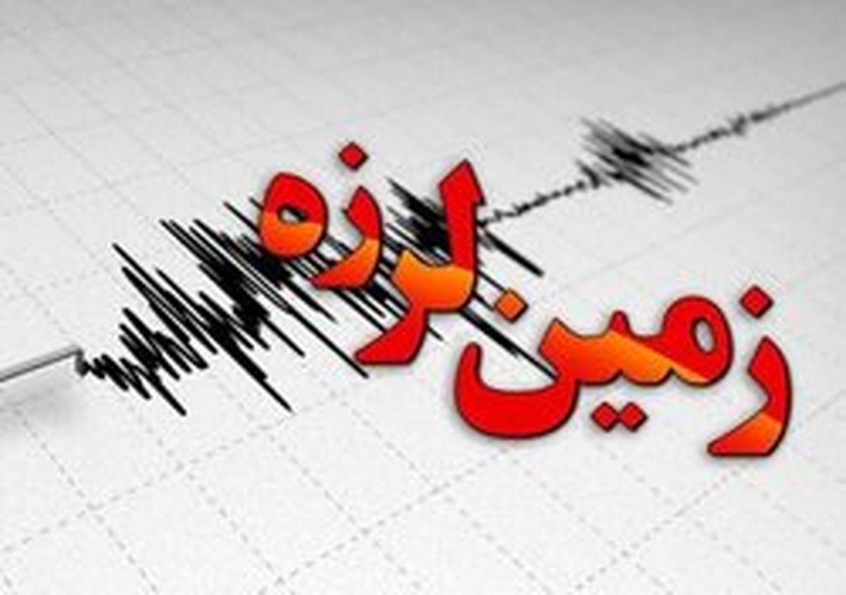 جزییات زلزله امروز جنوب کشور