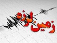 زلزله اصلی یا پیشلرزه؟