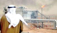 رشد اقتصادی عربستان مثبت شد