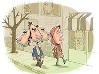 درباره راهکارهای پیشگیری از سوء ظن چه میدانید؟